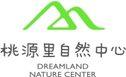 Dreamland Nature Center